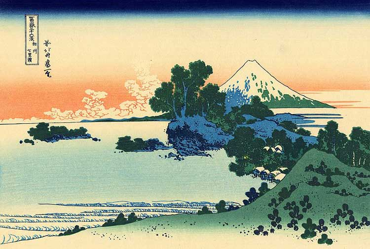Umezawa : oeuvre de l'artiste peintre Hokusai